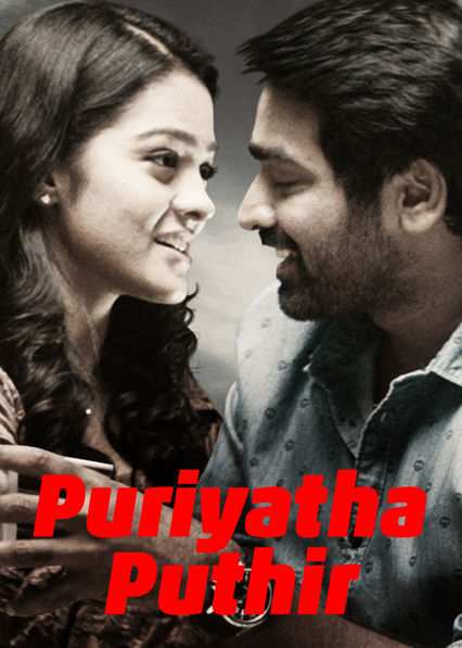 Puriyatha Puthir on Netflix Canada
