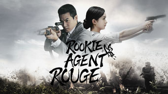 Rookie Agent Rouge
