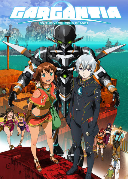 Gargantia on the Verdurous Planet