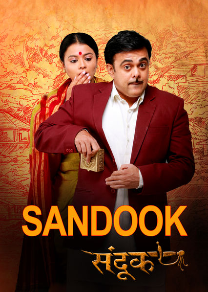 Sandook on Netflix Canada