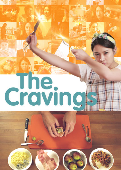 The Cravings (Chulchulhan yeoja)