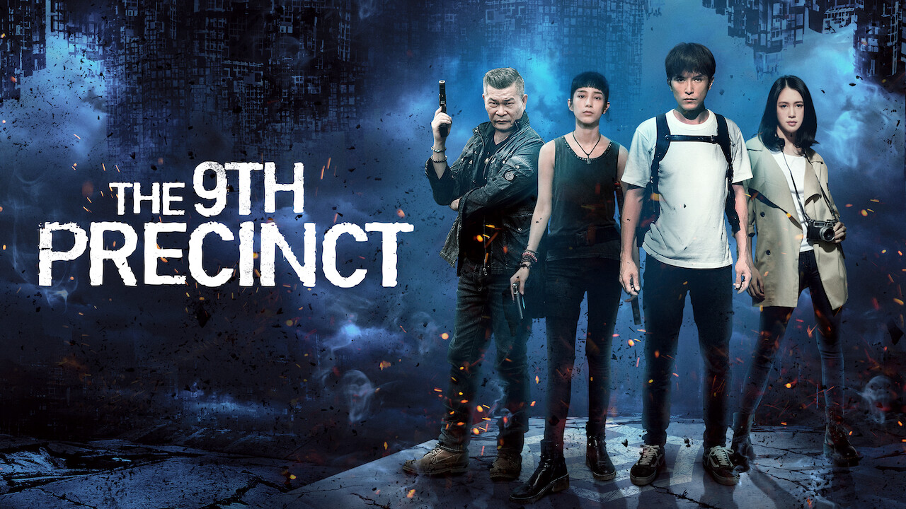 The 9th Precinct on Netflix Canada