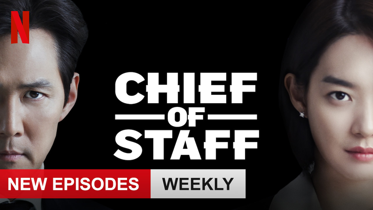 Chief of Staff on Netflix Canada