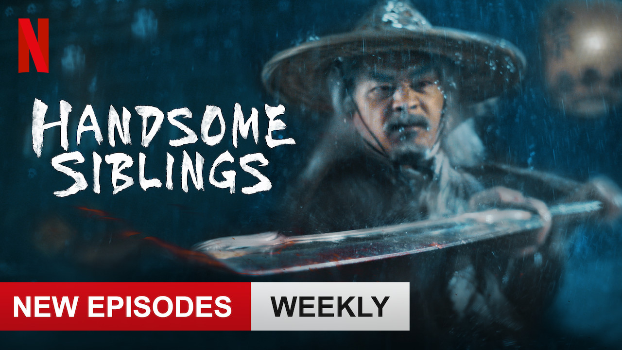 Handsome Siblings on Netflix Canada